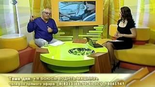 Центр современной психотерапии профессора Башканова г. Сыктывкар http://bashkanov.ru/