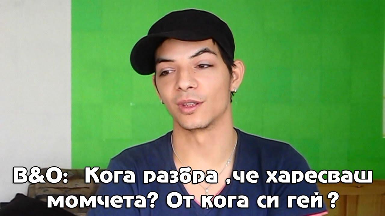 видео каяков геев