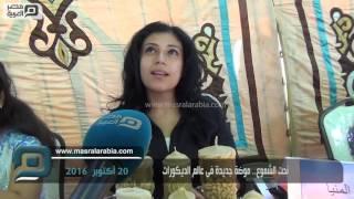 مصر العربية |  نحت الشموع.. موضة جديدة فى عالم الديكورات