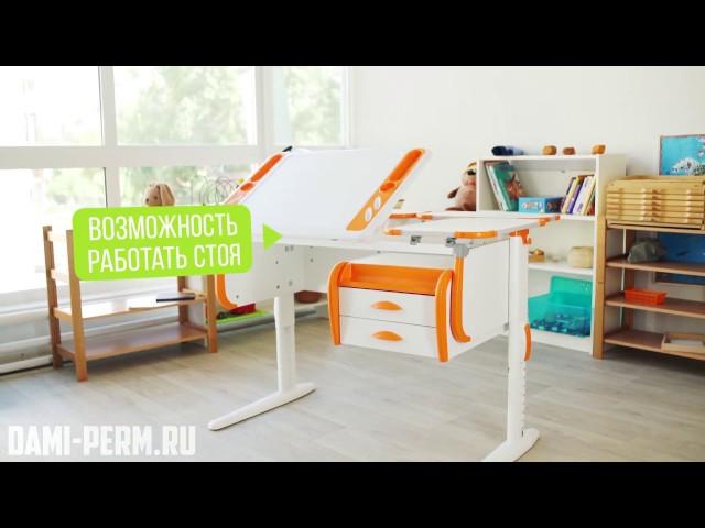 В Перми открылось новая площадка для отдыха «Поляна друзей» - YouTube