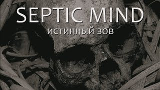 SEPTIC MIND - The True Call (2011) Full Album Official (Extreme Funeral Doom Metal)