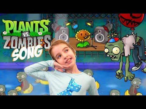 клип зомби против растений конец