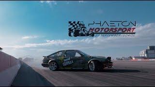 Мотоспорт/ Phaeton/ Motorsport/ Автодром СТК Sokol/