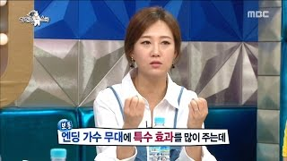 [RADIOSTAR]라디오스타-Joint on the sound of fireworks popping to consideration of the organizers.20170405