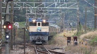 上りサロンカー山陽&下り貨物列車 三石駅通過