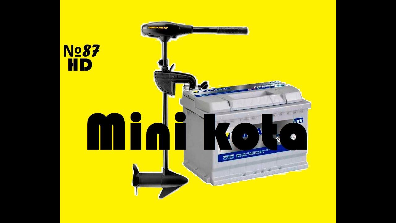 В нашем интернет-магазине можно купить аккумулятор для лодочного электромотора производителей casil, exide, minn kota, sznajder, trojan с доставкой.