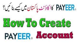 Wie Erstellen Payeer E-Wallet-Konto in Pakistan
