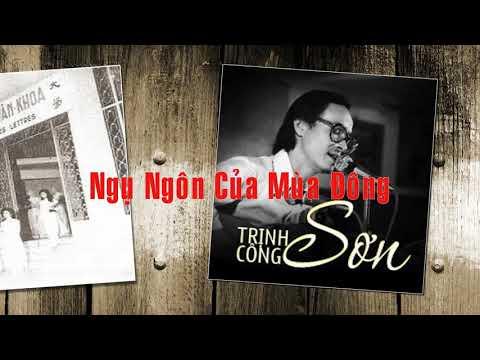 Đại Học Văn Khoa - 1967 - Trịnh Công Sơn - Khánh Ly - Phần 2