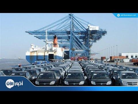 مصر تلغي الرسوم الجمركية على السيارات الأوروبية  - نشر قبل 11 دقيقة