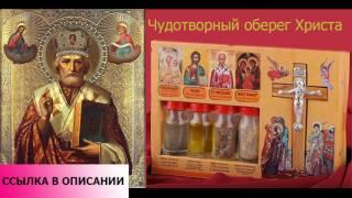 Оберег для беременных: камни-талисманы, иконы, куклы