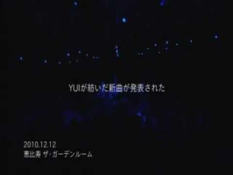 YUI Yoshioka  YUI   Your Heaven [HQ] (1).mpg