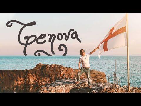 GUÍA DE GENOVA, ITALIA: VISITA LAS STRADE NUOVE, ROLLIDAYS Y MÁS.