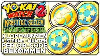 Let's Play YO-KAI WATCH 2 KRÄFTIGE SEELEN [ Blind | German / Deutsc...
