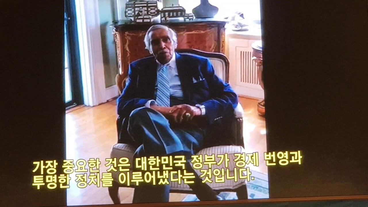한국전 69주년 상기 참전용사 초청 보은, 평화 기원예배 2019. 6. 16(주일) 오후 7시 새에덴