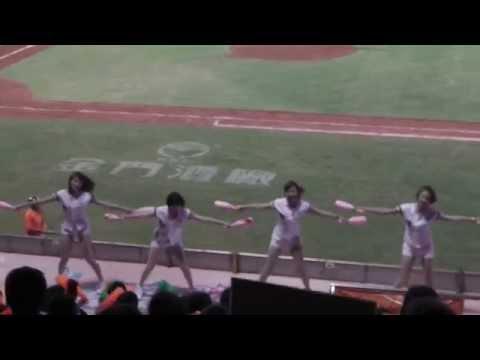 140608 - 統一獅 - Uni-Girls - 凱莉絲 - 心連心 (4)