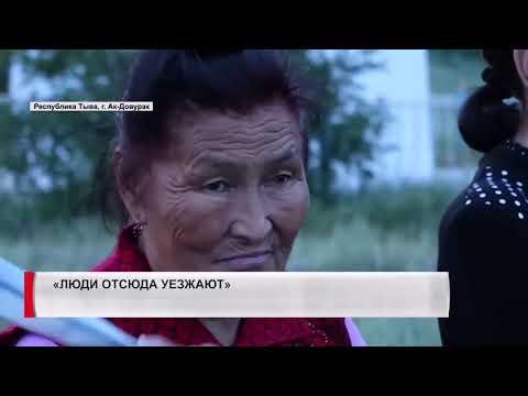 Журналисты 8 канала побывали в г. Ак-Довурак 18+