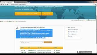 Заработок в интернете!Вклады от 50 до 10 тысяч рублей под 50% в сутки! http://8b.kz/vKsL от money-ds