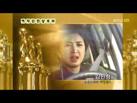 2004 mbc drama awards lee da hae best new actress lotus flower 2004 mbc drama awards lee da hae best new actress lotus flower fairy youtube mightylinksfo Gallery