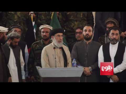 Hizb-e-Islami leader Gulbuddin Hekmatyar addresses supporters in Nangarhar: Full speech