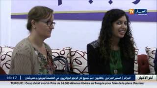 سفيرة الولايات المتحدة الأمريكية بالجزائر جوان بولاشيك تجري زيارة مجاملة إلى مجمع النهار