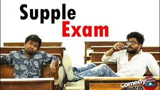 Supple Exam || Laughing Time || comedy videos|| Tamada Media