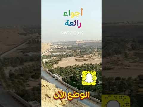 جريدة الرياض وادي حنيفة عندما يكون للترويح عنوان في الرياض