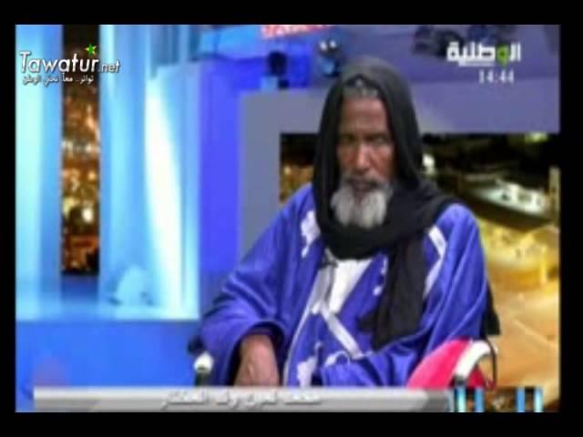 برنامج اشطاري فالدنيا