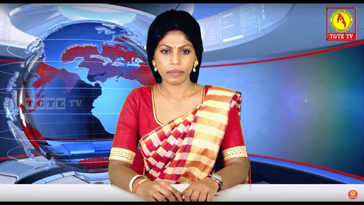 17.09.2018 - TGTE NEWS 05 | செய்திகள் | நாடுகடந்த தமிழீழ அரசாங்கம் | TGTE.TV
