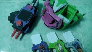 Kamen Rider Genmu Belt with 3 Gashats Papercraft/仮面ライダーゲンム - ライダーガシャット