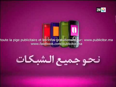 publicitor gratuitement