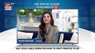 Pakistani diva #SunitaMarshall has something to say in her video message for all the special fans.