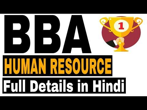 BBA In Human Resource Management | BBA Course Details In Hindi | Sunil Adhikari |