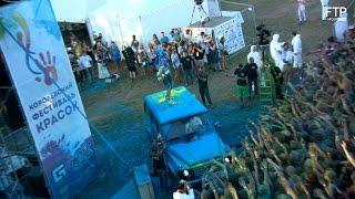 Noize MC — Из Окна (Королевский Фестиваль Красок, СПб)