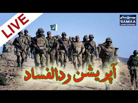 Operation Zarb-e-Azab Se Radd-Ul-Fasaad Tak | SAMAA TV | 2017