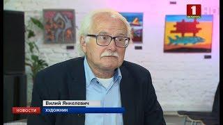 Открылась первая масштабная персональная выставка Вилия Янкелевича