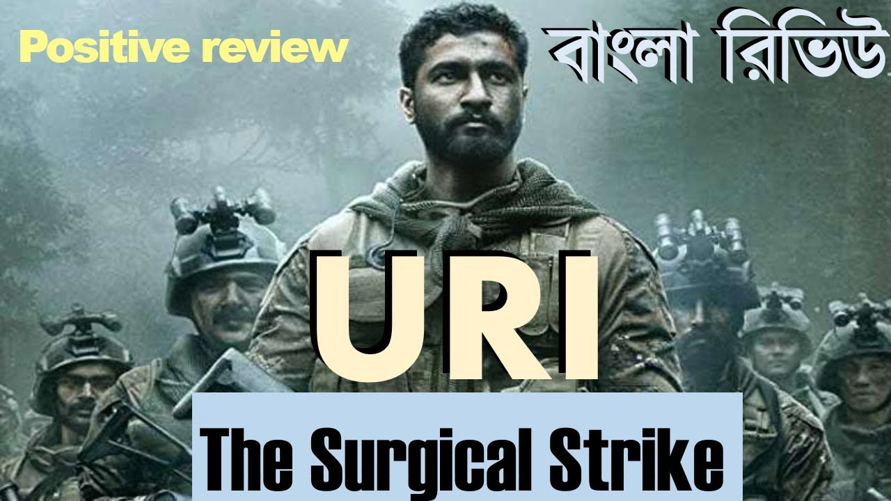 URI The Surgical Strike hindi movie Bangla review ! IMDB/personal rating  reaction ! movie lovers bd