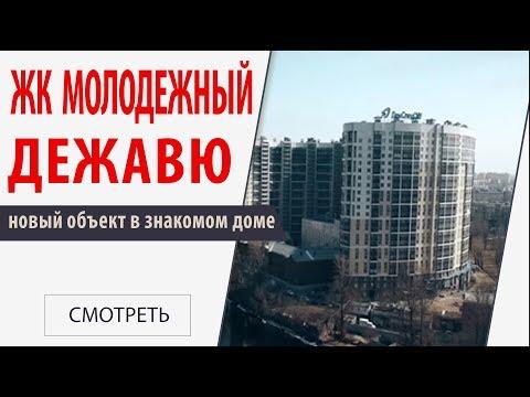 современный ремонт квартиры своими руками фото