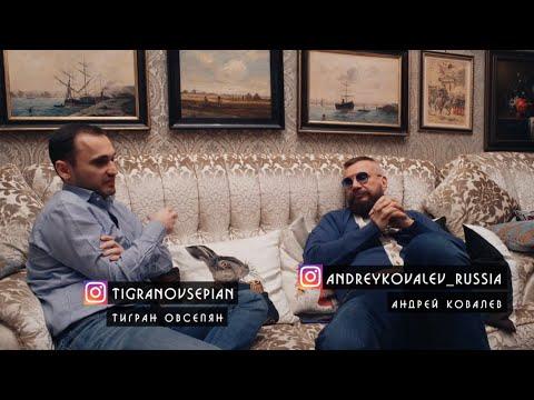 Миллиардер против Трансформатора, Шабутдинова, Хартманна и БМ - Андрей Ковалев, Часть 2