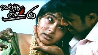 Veluthu Katu   Veluthu Kattu Tamil Movie scenes   Kathir Gets Married with Arundati   Archana Sharma