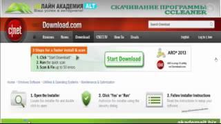 антивирусная программа доктор веб(полезные программы для компьютера: http://goo.gl/vNIkPN., 2014-11-05T08:56:29.000Z)
