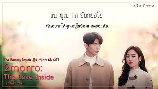 Thaisub  2morro - The Love Inside  The Beauty Inside 뷰티 인사이드 Ost Part 5