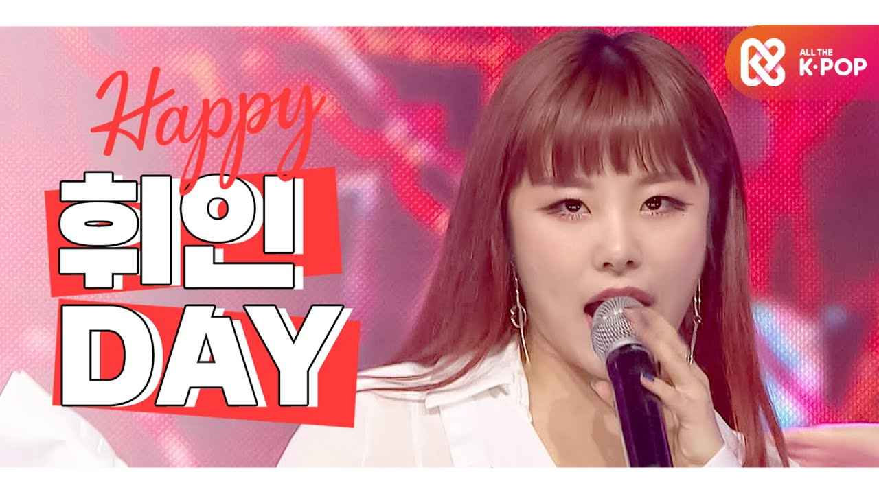 [IDOL-DAY] HAPPY MAMAMOO 휘인 (WHEE IN) - DAY