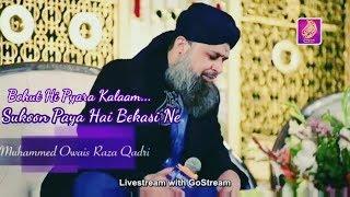 Sukoon Paya Hai Bekasi Ne |by-AlHaj Owais Raza Qadri Sahab