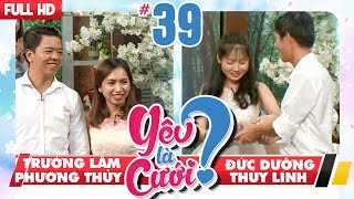 LOVE IS MARRIAGE?| #39 UNCUT| Start with the stomach to touch heart & a couple go hide together