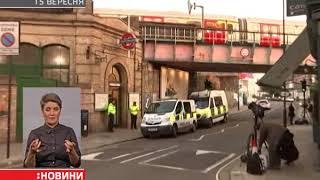 У справі про теракт у лоднонському метро відпустили ще 3 підозрюваних