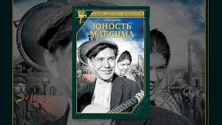 The Youth of Maxim (1937) movie