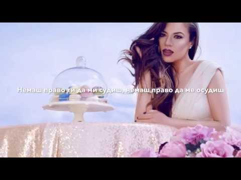 Elena Risteska - Nemas pravo ti da mi sudis - (Audio 2016)