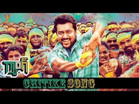 Gang Telugu - Chitike Full Song || Telugu...
