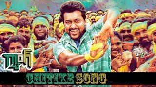 Gang Telugu - Chitike Full Song || Telugu Heros mix ||Rathods Creations
