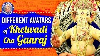 Different Avatars Of Khetwadi Cha Ganraj | Ganesh Chaturthi Special | Rajshri Soul